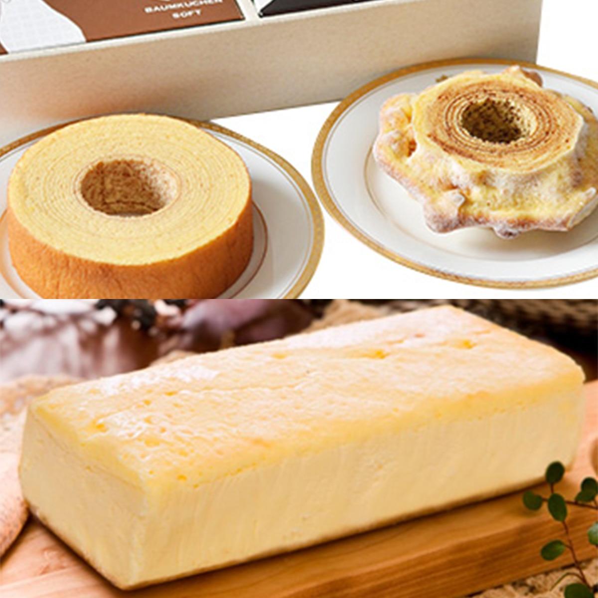 【送料無料】贅沢チーズケーキ バウムクーヘンセット セット