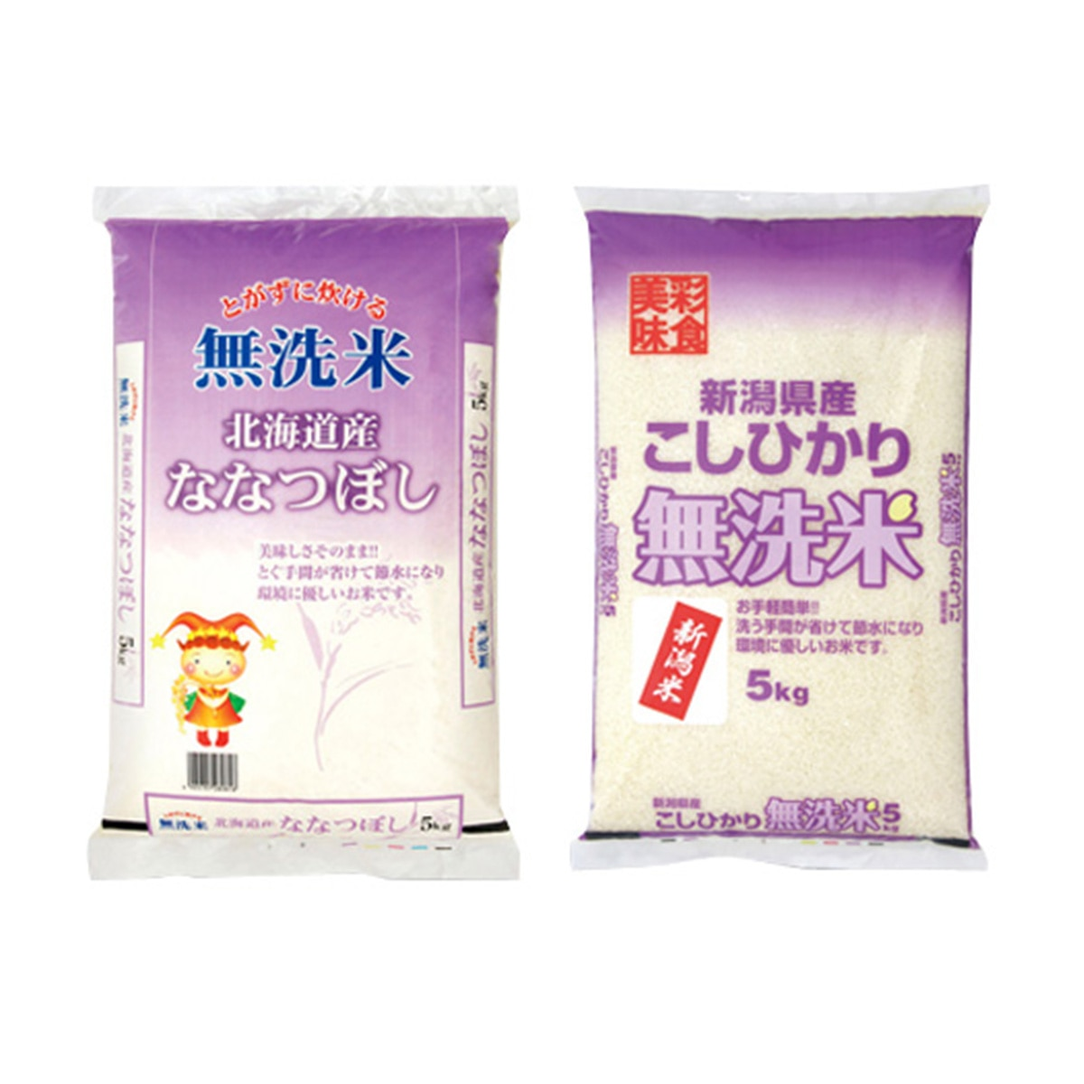 ■◇無洗米 令和2年産 北海道産 特A ななつぼし 5kg(1袋) ■◇無洗米 令和2年産 新潟県産 コシヒカリ 5kg(1袋) セット