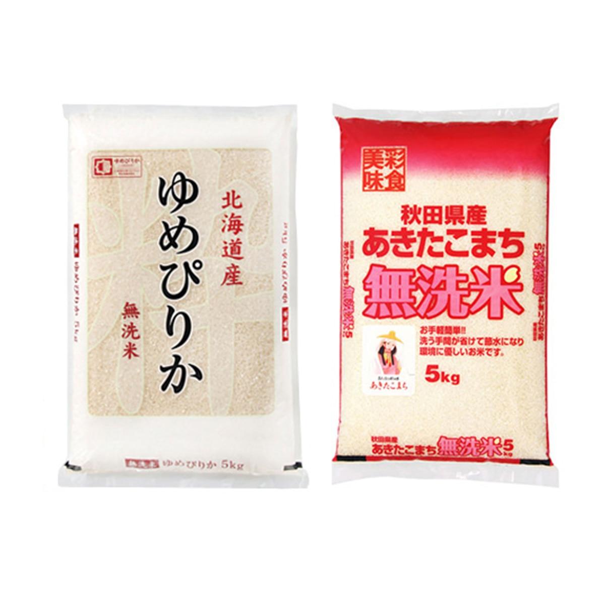 ■◇無洗米 令和2年産 北海道産 特A ゆめぴりか 5kg(1袋) ■◇無洗米 令和2年産 秋田県産 あきたこまち 5kg(1袋) セット