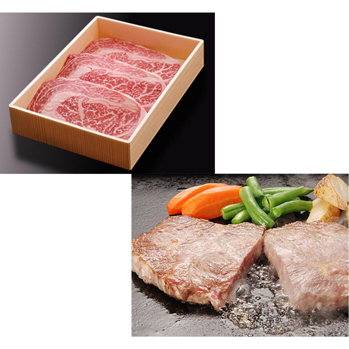 【送料無料】やわらかサーロィンステーキ国産黒毛和牛の牛脂使用加工肉 1kg約5〜7枚 ほれぼれ牛ロースステーキ用160g×3 セット