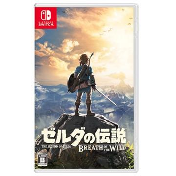 任天堂 [Switch] ゼルダの伝説 ブレス オブ ザ ワイルド