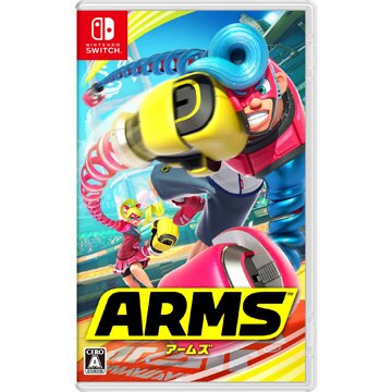 [Switch] ARMS