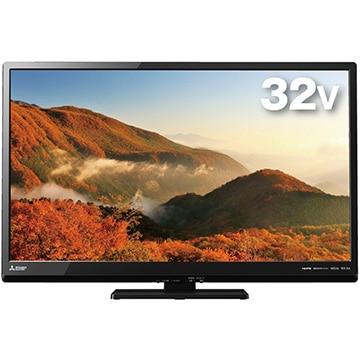 三菱 32V型液晶テレビ REAL LCD-32LB8