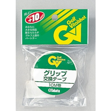 Tabata ■グリップ交換テープ 10m GV-0610