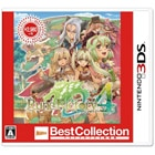 [3DS] ルーンファクトリー4 Best Collection