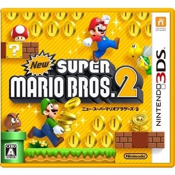 3DS New スーパーマリオブラザーズ2 CTR-P-ABEJ