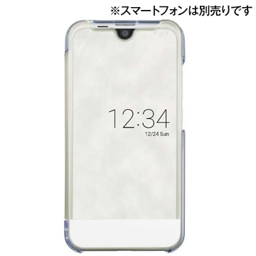 AQUOS R compact用 純正カバー Frosted Cover クリアホワイト