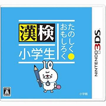 5%OFF!<ひかりTV>【送料無料】[3DS] たのしく・おもしろく 漢検小学生画像