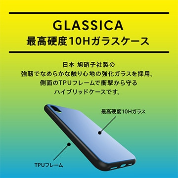 iPhone XR [GLASSICA] 背面ガラスケース(Solid color) ミントグリーン