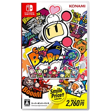 [Switch] SUPER BOMBERMAN R SMILE PRICE COLLECTION
