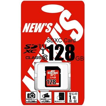 NEW'S SDXC Card 128GB class10 UHS-1 Speedclass1 Package NSDX128GU11NN