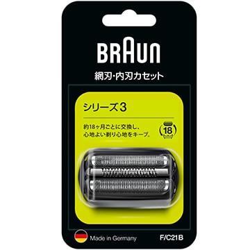 ブラウン シェーバー替刃 シリーズ3 網刃・内刃一体型カセット ブラック F/C21B