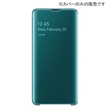 Galaxy S10 Clear View Green