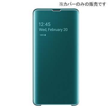 Galaxy S10+ Clear View Cover Green