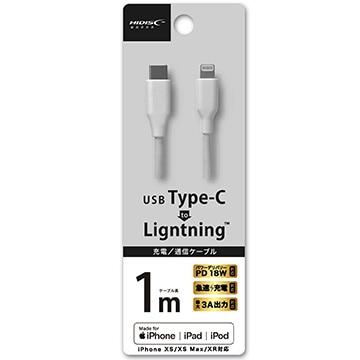 HIDISC USB Type-C-Lightningケーブル PD18W対応 1m ホワイト HD-LHTCC1WH