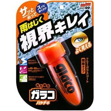 ソフト99 ぬりぬりガラコ ハヤデキ 04951G-97