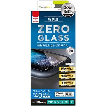 Trinity iPhone 11 Pro 絶対気泡が入らないブルーライト低減フレームガラス ブラック TR-IP19S-GMF-BCCCBK