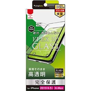 Trinity iPhone 11 Pro Max [FLEX 3D] 複合フレームガラス ブラック TR-IP19L-G3-CCBK