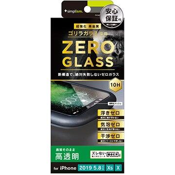 Trinity iPhone 11 Pro 絶対気泡が入らないフレームゴリラガラス ブラック TR-IP19S-GMF-GOCCBK