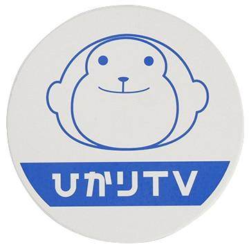 NTT-plala ひかりカエサル 白雲石コースター 4580298423676
