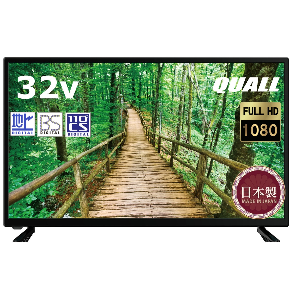 APEX 32V型地上・BS・110度CSデジタル液晶テレビ 日本生産 QL-323RZ