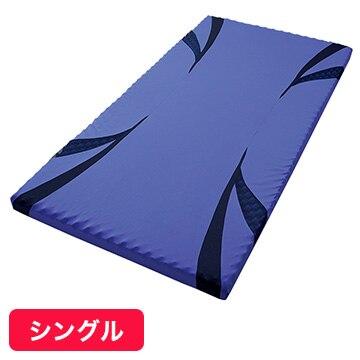 nishikawa ■AiR マットレス ブルー 高反発 厚み8cm シングル HC09401631