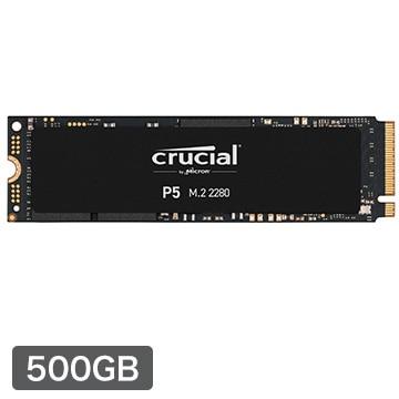 Crucial 内蔵SSD P5 500GB 3D NAND NVMe PCIe M.2 SSD CT500P5SSD8JP