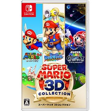 任天堂 [Switch] スーパーマリオ 3Dコレクション