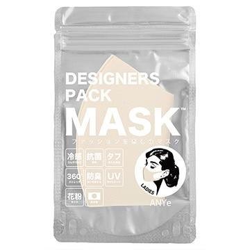 株式会社アビタクリエイト ■ANYeデザイナーズパックマスク レディース クリーム