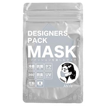 株式会社アビタクリエイト ■ANYeデザイナーズパックマスク レディース グレー