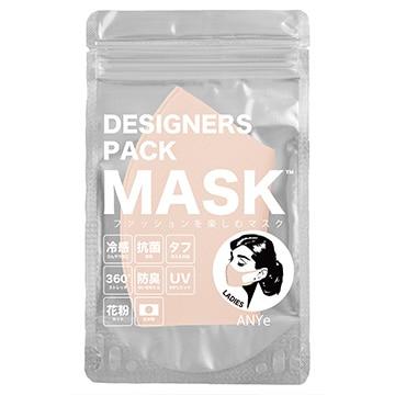 株式会社アビタクリエイト ■ANYeデザイナーズパックマスク レディース サクラ