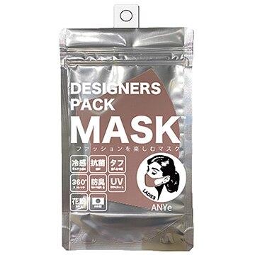 株式会社アビタクリエイト ■ANYeデザイナーズパックマスク レディース オレンジ