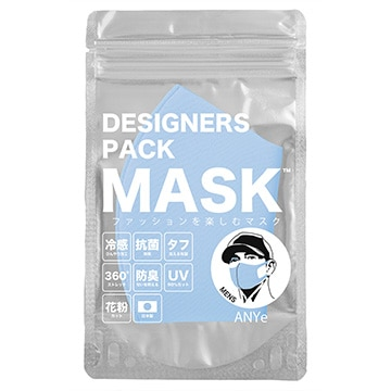 株式会社アビタクリエイト ■ANYeデザイナーズパックマスク メンズ ブルー