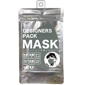 株式会社アビタクリエイト ■ANYeデザイナーズパックマスク メンズ カーキ