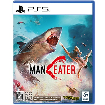 [PS5] Maneater