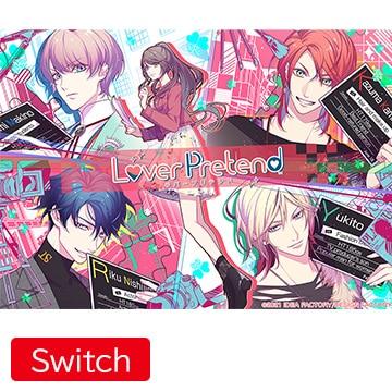 アイディアファクトリー [Switch] LoverPretend