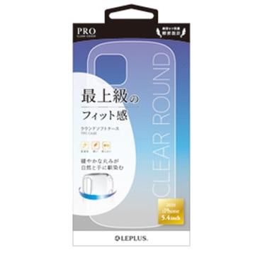 iPhone 12/12Pro ガラスフィルム/ケース