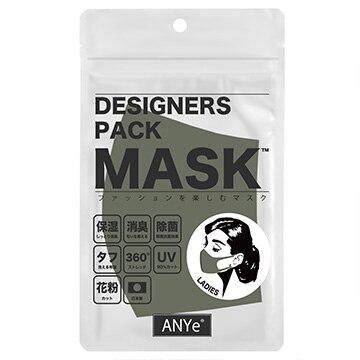 株式会社アビタクリエイト ■ANYe デザイナーズパックマスク(高保湿タイプ)レディース カーキ