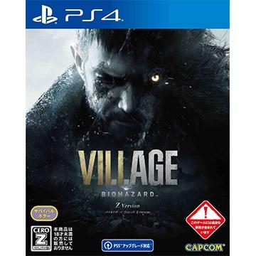 カプコン [PS4] BIOHAZARD VILLAGE Z Version
