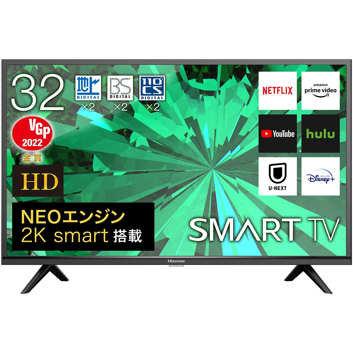 Hisense 32V型2K Smart液晶TV 地デジ/BS/CS Wチューナー搭載 32A45G