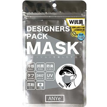 株式会社アビタクリエイト ■ANYeデザイナーズパックマスク メンズ グレー ANDM03-M-GRY