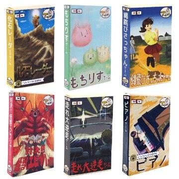 <ひかりTV> ◎ダンブンとゲーム作り「縄跳びさっちゃんゲーム」+5ゲームパック NS-GAME-SET-2画像