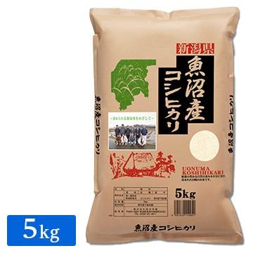□令和2年産 新潟県 魚沼産 特A コシヒカリ 5kg(1袋)