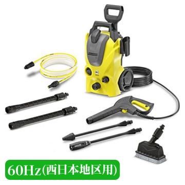 ケルヒャー ●高圧洗浄機 K3 サイレント ベランダ 60Hz(西日本地区用) K3SLB/6