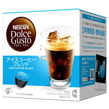 ネスレ ●ドルチェグスト 専用カプセル アイスコーヒーブレンド 16杯分 CFI16002