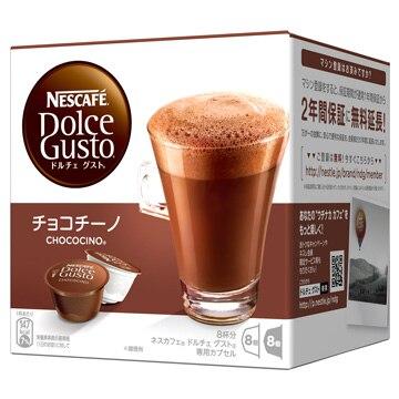 ネスレ ●ドルチェグスト 専用カプセル チョコチーノ 8杯分 CCN16001