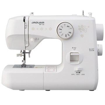 JAGUAR ●電動ミシン MP-130