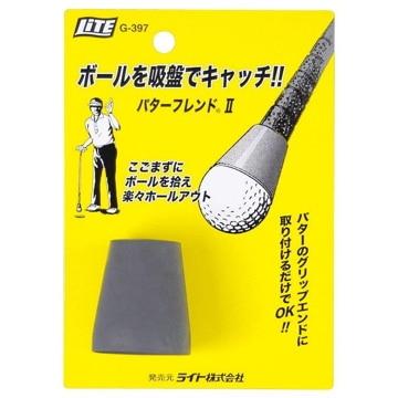 ライト ■パタ-フレンド2 G-397