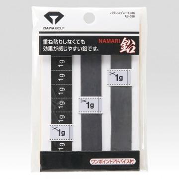 ダイヤコーポレーション ■ダイヤ バランスプレート AS-036
