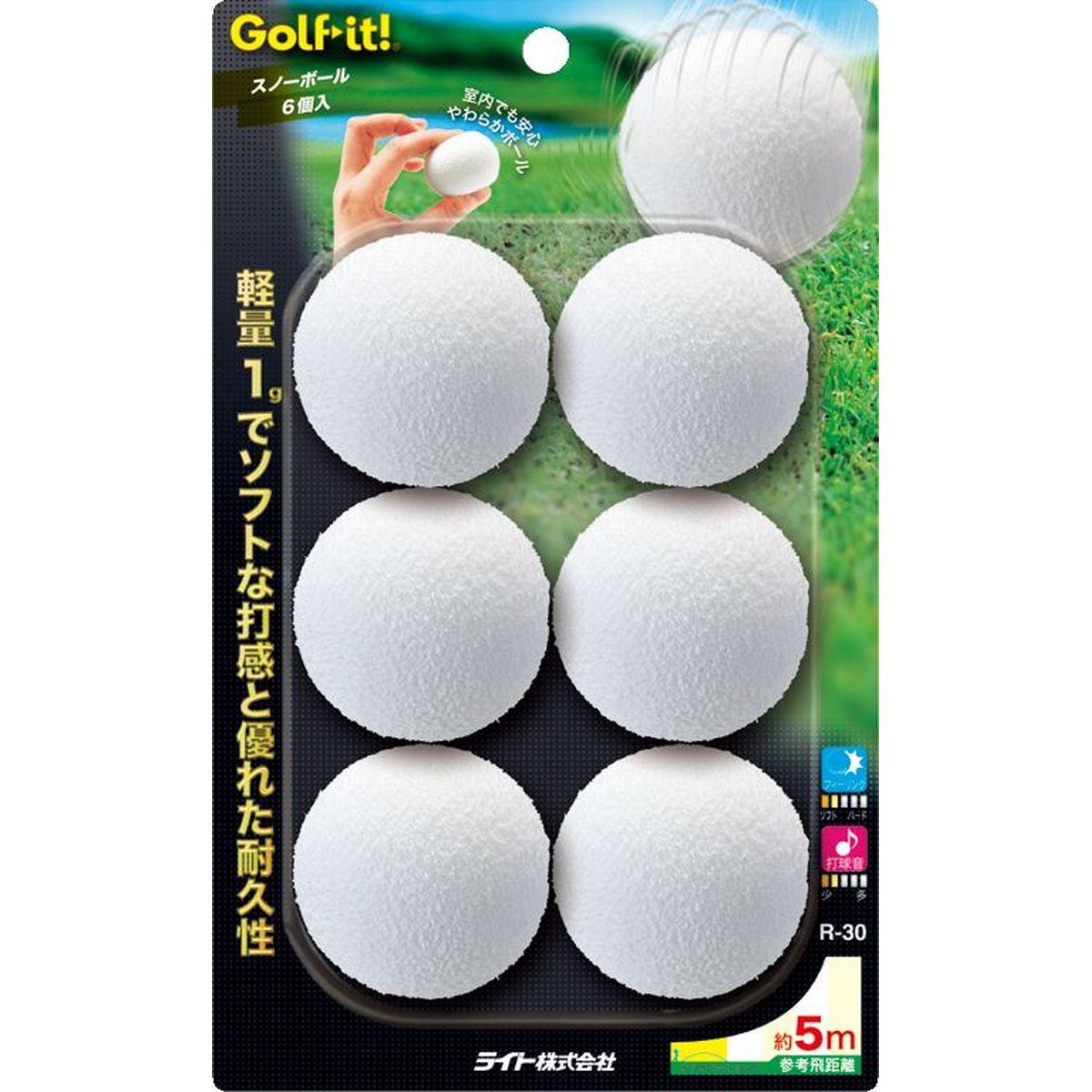 【ポイント8倍】ライト ■スノーボール(6個入り) R-30